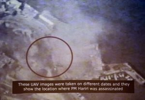 Hezbollah intercepted and  Israeli drones surveyed Hariri's movements and the scene of the crime.